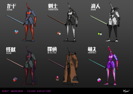 Main Character Colour Variants